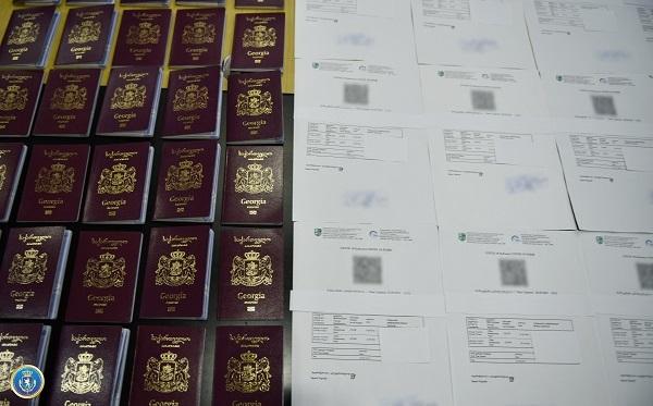 ყალბი კოვიდ-პასპორტების და ტესტების დამზადება-გამოყენებისთვის 9 პირია ბრალდებული