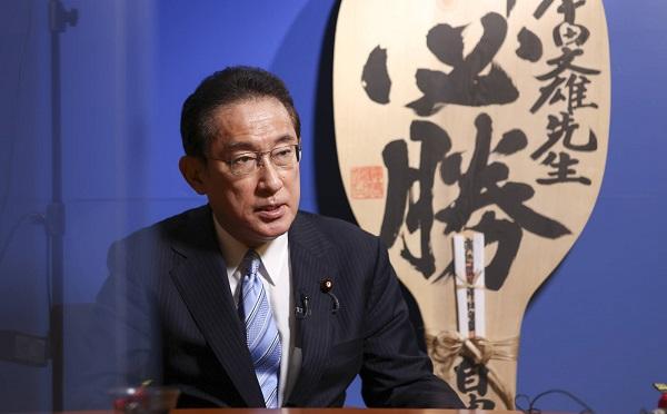 იაპონიის პრემიერ-მინისტრი ფუმიო კიშიდა გახდა