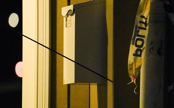 ნორვეგიაში, დანიის მოქალაქე გამვლელებს მშვილდ-ისრით თავს დაესხა - დაიღუპა 5 ადამიანი