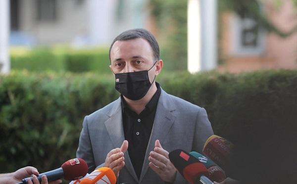 რუსეთის ფედერაციასთან საზღვრების დელიმიტაცია-დემარკაცია მოხდება ერთიანი საქართველოს საზღვრების ფარგლებში -ირაკლი ღარიბაშვილი