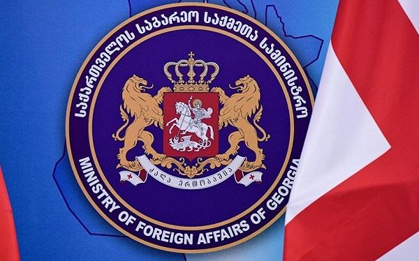 საქართველო არ განიხილავს რუსეთის ფედერაციასთან ერთად 3+3 ფორმატში მონაწილეობას - საგარეო საქმეთა სამინისტრო
