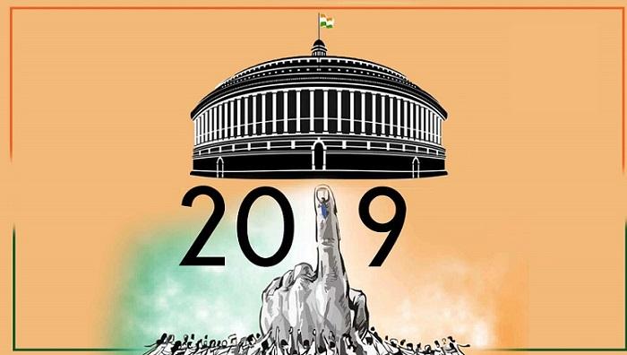 ინდოეთის საპარლამენტო არჩევნების შედეგები - რა მოხდა?