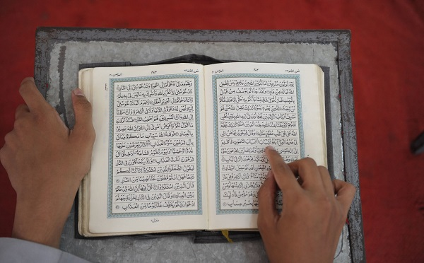 რა არის შარიათის კანონი და როგორ იყენებენ მას მუსლიმანურ სამყაროში